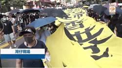 無視《禁蒙面法》 銅鑼灣逾500人戴口罩聚集
