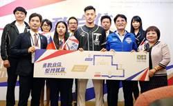 文總宣布將在國慶日舉辦台灣英雄大遊行 為台灣選手加油