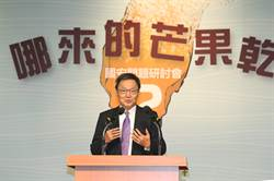 出氣!一國兩制受挫 北京恐加強打壓台發洩