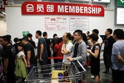上海Costco會員衝20萬 2021年要開第2家