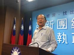 杜建德:郭台銘想支持國民黨 有信心整合成功