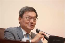 蘇起:2020「兩國論」與「中國夢」可能對撞