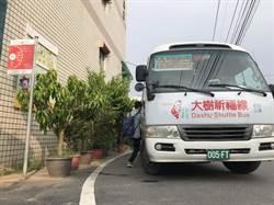 高雄「台灣好行路線」 半價優惠延至年底