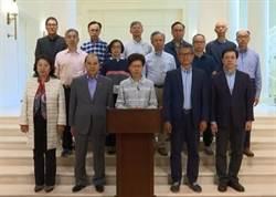 《禁蒙面法》實施  香港治亂關鍵時刻
