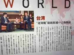 日媒報導韓國瑜為遲刻魔 高巿府:目的不言可喻