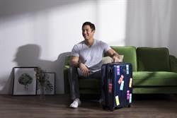 貼紙黏上TUMI行李箱 按讚最多獲機票