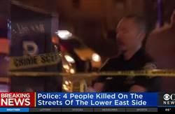紐約爆鐵棍爆頭殺人案!街友4死1傷