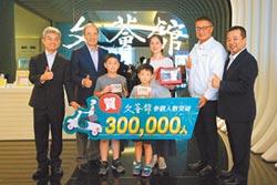 中信文薈館 突破30萬人參觀