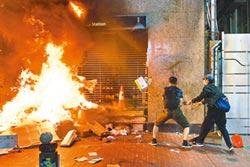 示威烽火四起 警遭襲 少年腳中彈