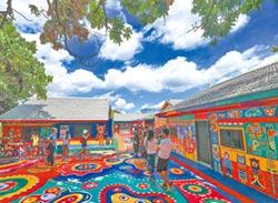 雙十連假來台中 國旅享好康