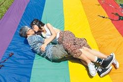 兩岸同志婚姻議題 需獲各界重視