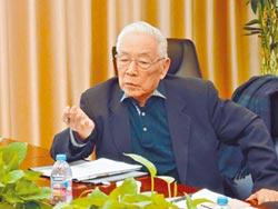 陸李登輝時期外交官 曝兩岸APEC交鋒