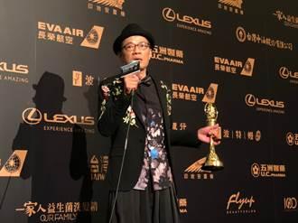 吳朋奉奪迷你劇集視帝 揭獎瞬間看到得獎者是自己!