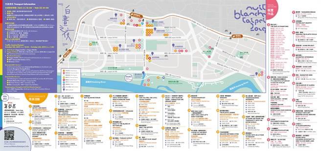 2019白晝之夜路線地圖,民眾可依地圖找到自己喜愛的活動。(台北市文化局提供/游念育台北傳真)