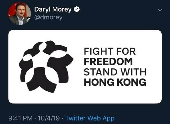 莫瑞發推支持香港卻又很快刪除了。(摘自莫瑞推特)