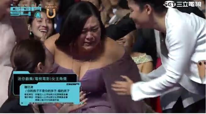 鍾欣凌在位子上就激動噴淚。(圖/取材自2019第54屆 廣播電視金鐘獎 2019 54th Golden Bell Awards Youtube)
