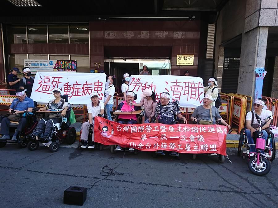 身障人士在勞動部抗議,要求修改外籍看護的相關法令。(廖德修攝)