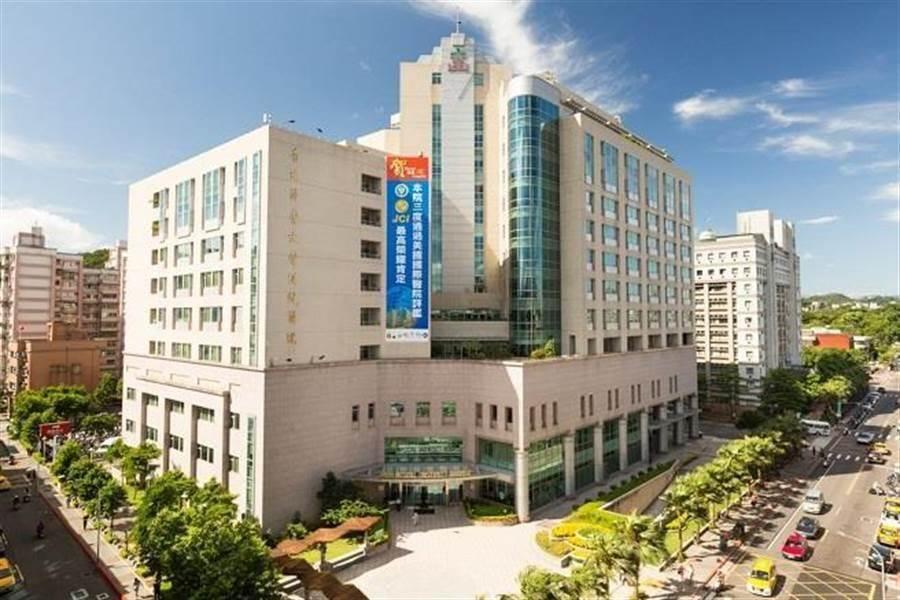 台北醫學大學附設醫院。(圖取自北醫附醫官網)