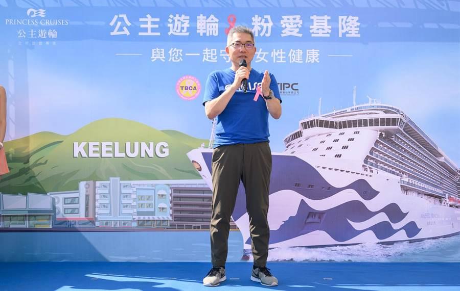 公主遊輪行銷總監陳欣德希望能回饋基隆母港,並喚起大眾對於乳癌防治的重視。(圖/業者提供)