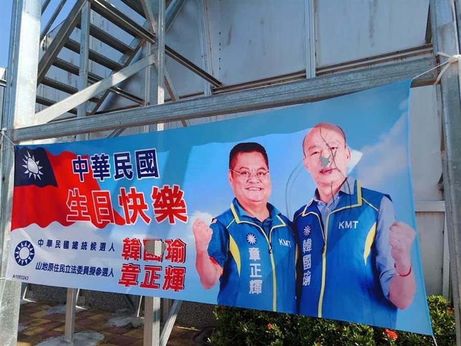 國民黨總統參選人韓國瑜競選旗幟遭破壞。(翻攝畫面/林和生屏東傳真)