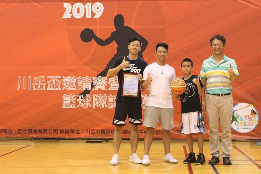 「2019川岳盃籃球邀請賽」開打,並認養中市大同國小籃球隊。(張彥彤提供/陳淑芬台中傳真)