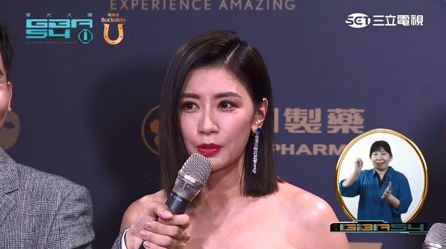 (圖/YT@2019第54屆 廣播電視金鐘獎 2019 54th Golden Bell Awards)