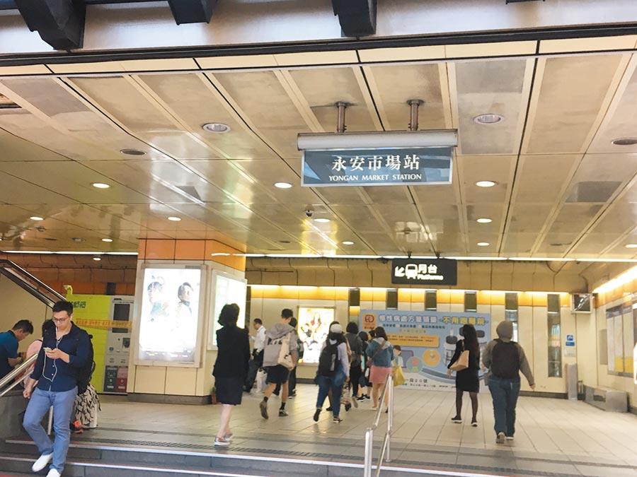 永安市場捷運站進出人次單日合計約6萬人左右,顯見商圈繁榮。圖/信義房屋提供