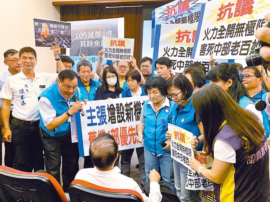 台中市議會國民黨團不滿台中火力發電廠要增設2部燃氣機組,到中火舉牌抗議,要求台電承諾讓舊有機組除役。(林欣儀攝)
