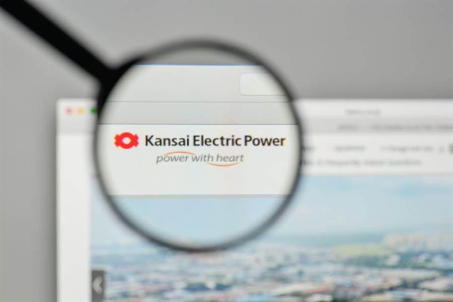 日本關西電力公司近日爆出貪污醜聞,20名高層被揭在2006至2017年間,涉嫌收受巨額賄款及禮品,共值3.2億日圓。(圖/Shutterstock)