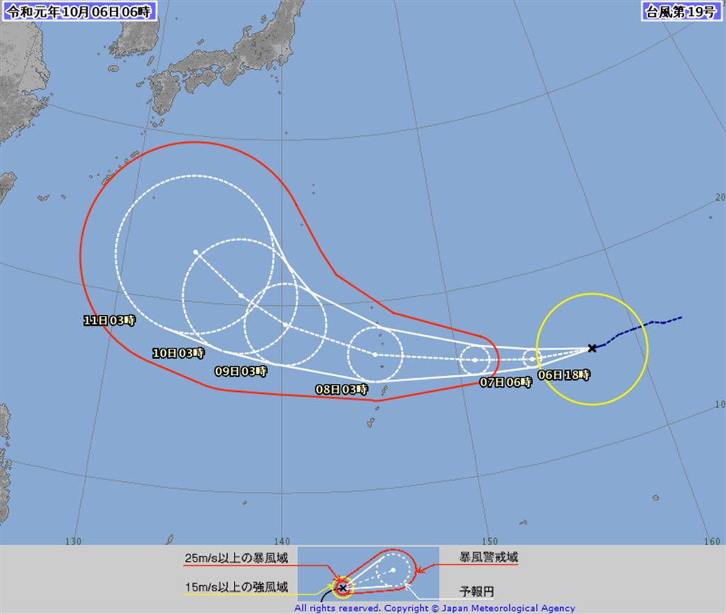 輕度颱風哈古貝6日2時的中心位置在北緯15.0度,東經158.0度,以每小時30公里速度,向西進行。(圖擷自日本氣象廳)
