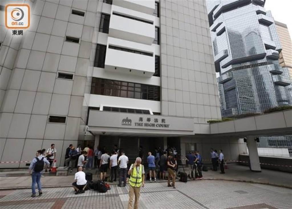香港高院就民主派議員提出的司法覆核開庭處理。(圖/東網)
