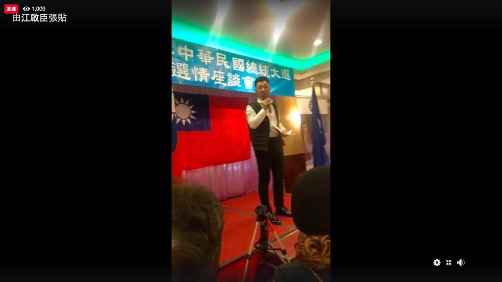韓國瑜視訊江啟臣籲僑界明年回台投票。(摘自江啟臣臉書)