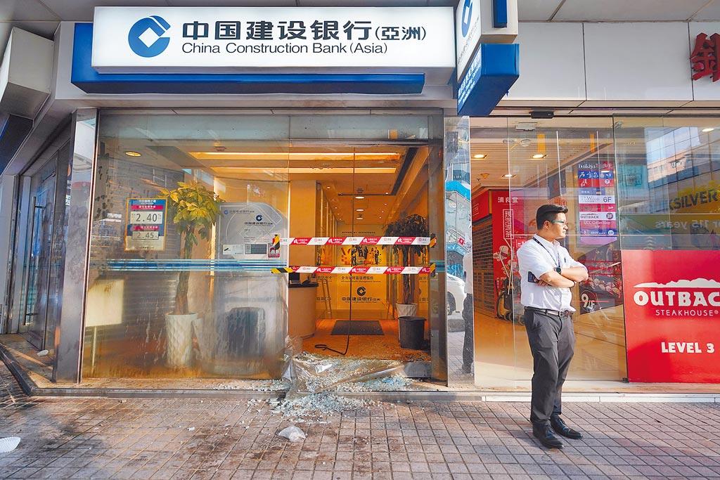 暴徒在香港多個地區大肆破壞,打砸店鋪,四處縱火,街頭彌漫恐怖氣息。圖為灣仔一家中資銀行的玻璃門被破壞。 (中新社)