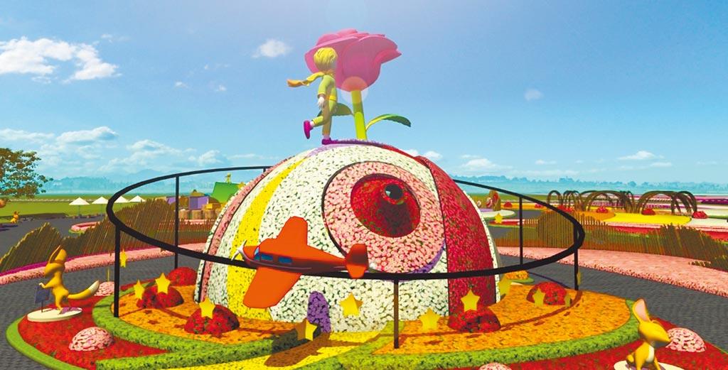 台中國際花毯節首支動畫CF5日發表,透過3D模擬動畫提前帶民眾一窺花毯節園區的嶄新風貌。(台中市府觀旅局提供/陳世宗台中傳真)