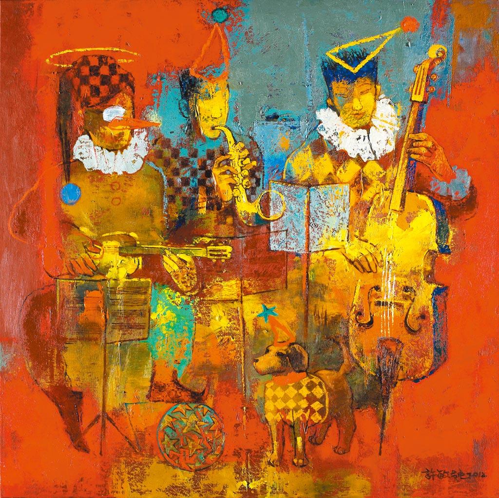 「生命的樂章」30號油畫80X80公分 ,由3個小丑所組成的樂隊,凝神演奏動人的樂章。即使身分卑微,仍面對挑戰,沉浸在自我創造的快樂氛圍。照片提供許敏雄