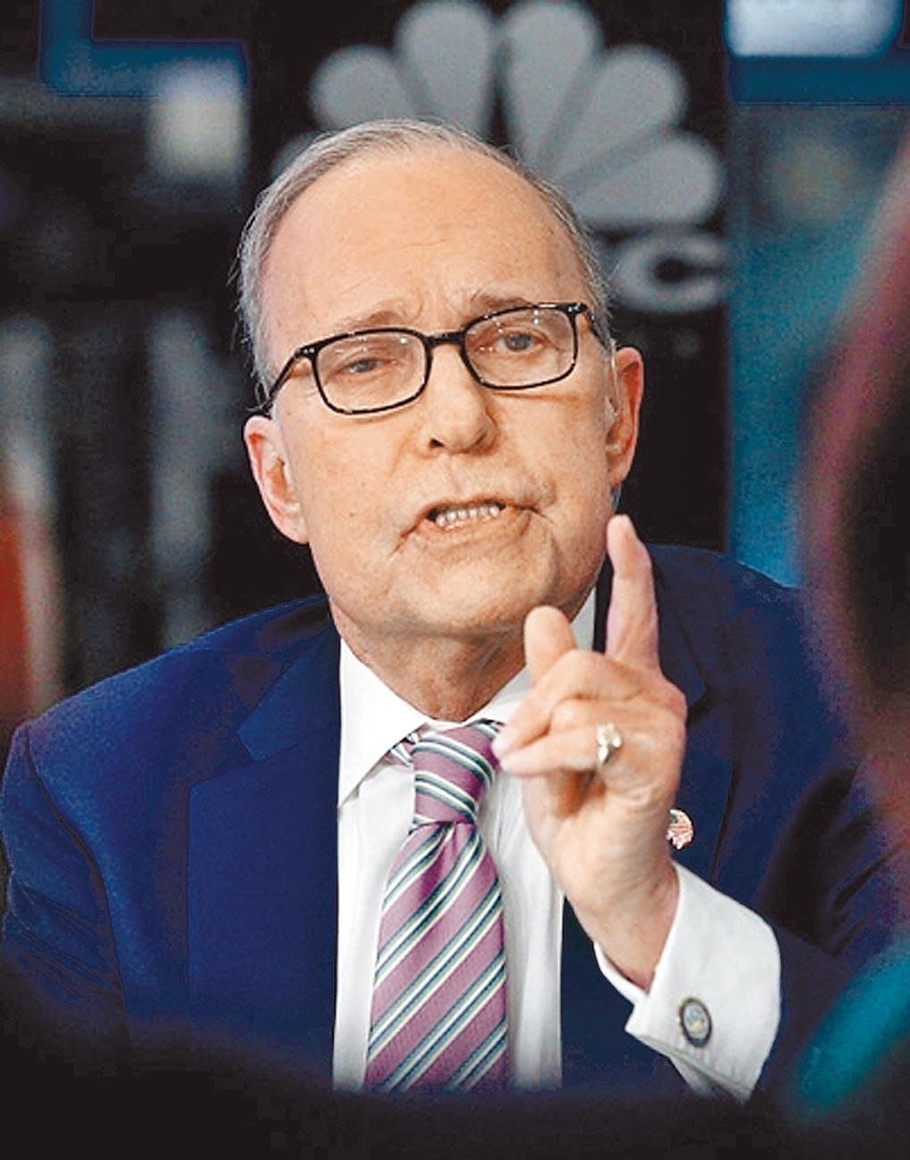 白宮經濟顧問庫德洛表示,美國與中國即將達成貿易協議。(摘自新華網)