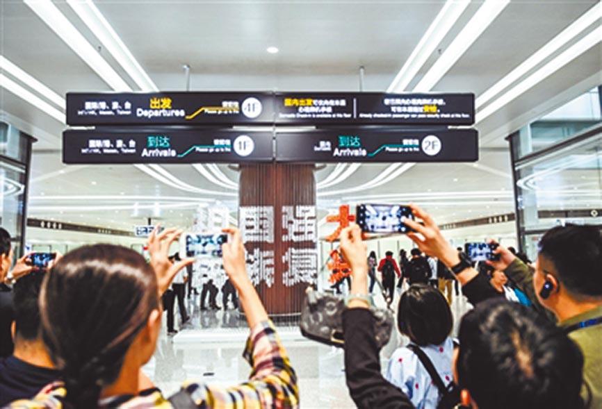 大興機場的拼接背景板成拍照熱點。(取自新華社)