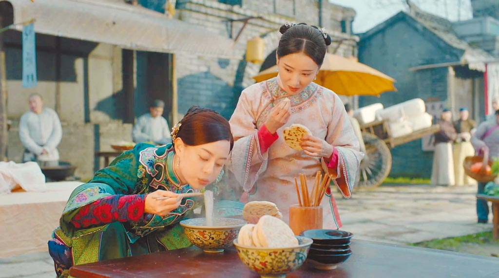 孫儷在《那年花開月正圓》大口吃美食。(取自豆瓣網)