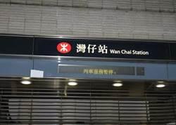 禁蒙面法激對立 港鐵今開45站 48站續關閉