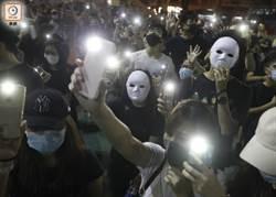 港議員要求頒「禁蒙面法」臨時禁制令 高院拒絕