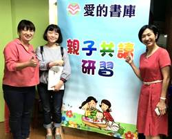 「愛的書庫」親子共讀 蔡培慧陪孩子共享繪本時光