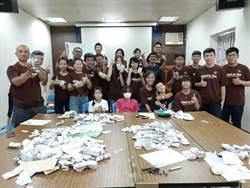北台南家扶募集「發票貴人」 電子發票可以這樣捐