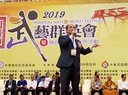 王金平怕影響KMT立委選情 不向郭提議人選