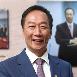 郭台銘暗示 支持黃健庭參選下屆台北市長