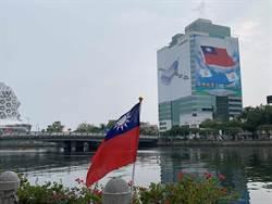 韓國瑜激發愛國心高市旗海飄揚 國旗一度缺貨