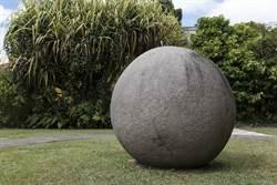 驚見完美球石遺跡 網驚:外星作品