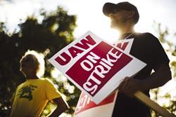 通用大罷工衝擊經濟
