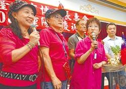 柱批日媒不友善 干涉台灣選舉