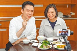 蔡英文訪新竹 開直播搏感情