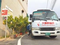 台灣好行2路線 半價優惠至年底